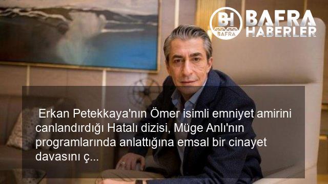 müge anlı ile tatlı sert programı dizi oluyor! başrollerini nehir erdoğan ve erkan petekkaya oynayacak 4